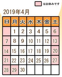 2019410113441.jpg