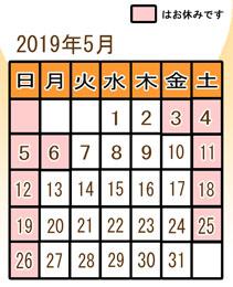 2019410113459.jpg