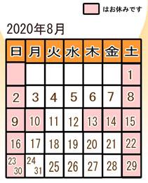 202086141245.jpg